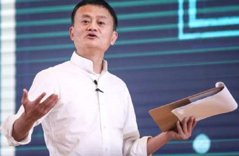 Jack Ma no show at Africa's Business Heroes finale explained